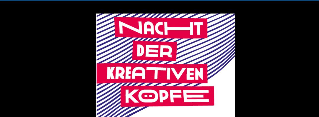 """""""Klüger über Nacht – Nacht der kreativen Köpfe in Cottbus"""""""